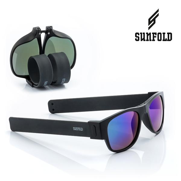 lunettes-de-soleil-enveloppantes-sunfold
